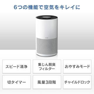 アイリスオーヤマ(アイリスオーヤマ)のアイリスオーヤマ 空気清浄機 16畳 コンパクト(空気清浄器)