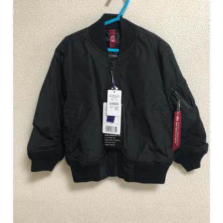 MA-1ジャケット キッズ