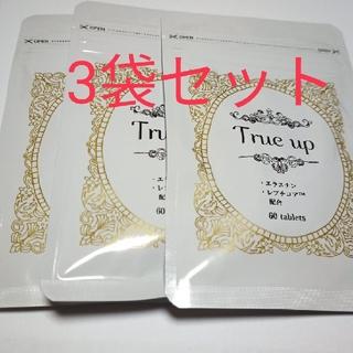 トゥルーアップ 3袋(その他)