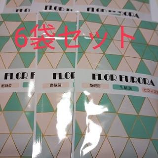 フロル  フロラ 6袋セット(ダイエット食品)
