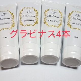 グラビナス 4本セット(ボディクリーム)