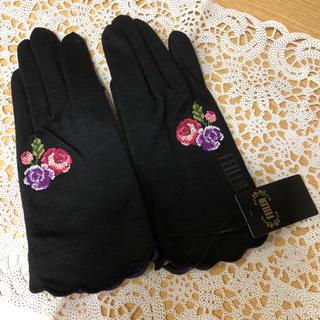 フェイラー(FEILER)の新品☆フェイラー手袋(手袋)