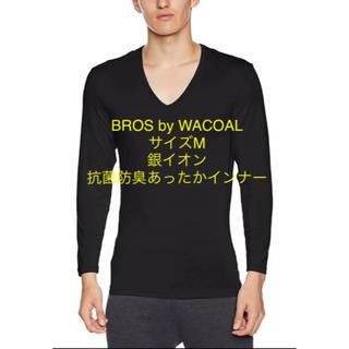ワコール(Wacoal)のブロス  インナーシャツ 深V首長袖シャツ GL5851 メンズM(その他)