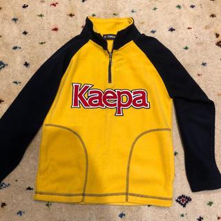 カッパ(Kappa)の 長袖フリース⭐️⭐️(ウェア)