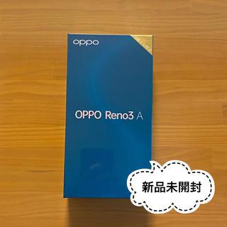 アンドロイド(ANDROID)の★OPPO Reno3 A SIMフリー版 ホワイト 新品未開封★(スマートフォン本体)
