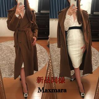 マックスマーラ(Max Mara)の本日限定最終価格新品同様maxmara 最高級白タグガウンコート38(ガウンコート)