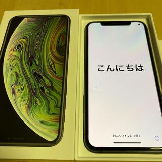 アイフォーン(iPhone)のiPhoneXS 256GB スペースグレイ SIMフリー バッテリー84%au(携帯電話本体)