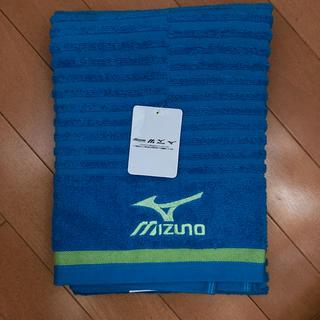 ミズノ(MIZUNO)のミズノ バスタオル スポーツタオル (タオル/バス用品)