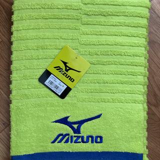 ミズノ(MIZUNO)のミズノ バスタオル スポーツタオル イエロー(タオル/バス用品)