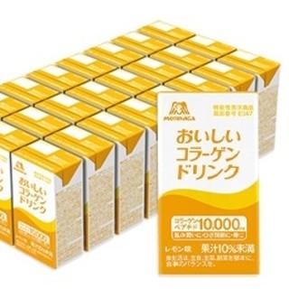 モリナガセイカ(森永製菓)のおいしいコラーゲンドリンク 24本セットレモン味(コラーゲン)