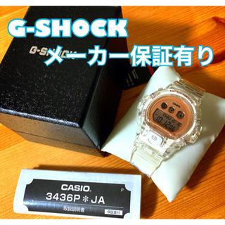 ジーショック(G-SHOCK)のGショック ミッドサイズ スケルトン GMD-S6900SR-7JFユニセックス(腕時計(デジタル))