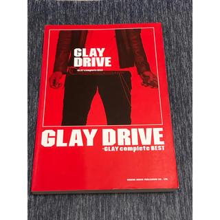 GLAY DRIVE バンドスコア  (ポピュラー)