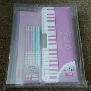 メゾピアノ(mezzo piano)の【新品・未使用・未開封】mezzo piano メゾピアノ 文具3点セット(ペンケース/筆箱)