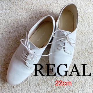 REGAL - リーガル REGAL 白 ローファー レザーシューズ 22cm