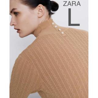 ザラ(ZARA)の【新品・未使用】ZARA パールボタン付き ニット セーター L(ニット/セーター)