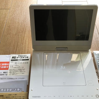 トウシバ(東芝)のTOSIBA REGZA ポータブルブルーレイプレーヤー  SD-BP900S(DVDプレーヤー)