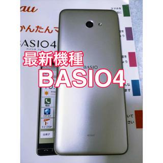 キョウセラ(京セラ)の《かんたんスマホ》BASIO4 シャンパンゴールド 新品未使用 (スマートフォン本体)