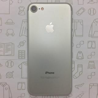 アイフォーン(iPhone)の【B】iPhone7/32/355846082153088(スマートフォン本体)