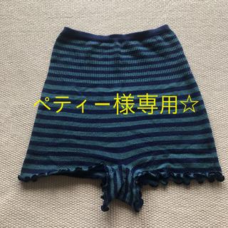 腹巻き付き 毛糸のパンツ(マタニティ下着)