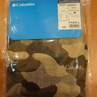 コロンビア(Columbia)のコロンビア上下 Mサイズ(登山用品)