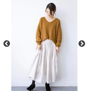 haco ロングスカート