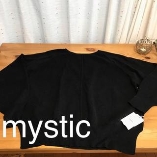 ミスティック(mystic)の新品 mystic  ブラックトレーナーお値下げしました(トレーナー/スウェット)
