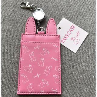 新品未使用 うさぎのパスケース ピンク(パスケース/IDカードホルダー)