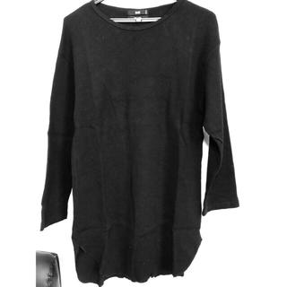ハレ(HARE)のブラック ロングTシャツ hare (Tシャツ/カットソー(七分/長袖))