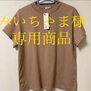 ジーユー(GU)のみいちゃま様専用商品(Tシャツ(半袖/袖なし))