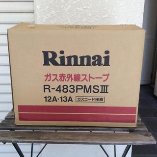 リンナイ(Rinnai)のガス赤外線ストーブ Rinnai(ストーブ)