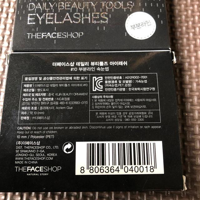 THE FACE SHOP(ザフェイスショップ)のつけまつげ 韓国 faceshop コスメ/美容のベースメイク/化粧品(つけまつげ)の商品写真