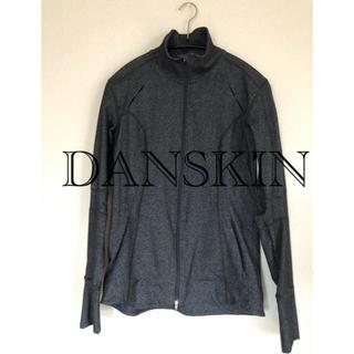 ルルレモン(lululemon)のダンスキン DANSKIN フィットネス ジャケット 未使用品 グレー(ウェア)