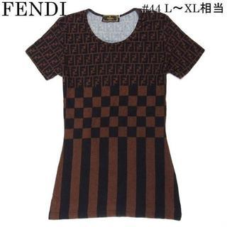 フェンディ(FENDI)のフェンディ #44 L~XL ズッカ ペカン 半袖 Tシャツ カットソー(Tシャツ(半袖/袖なし))