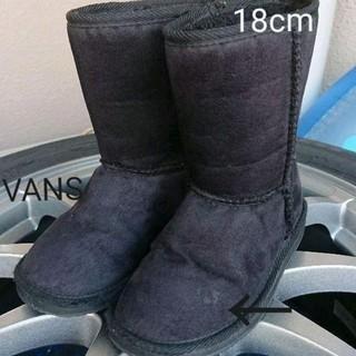 ヴァンズ(VANS)のVANS ムートンブーツ ブラック 18cm(ブーツ)