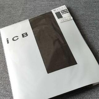 アイシービー(ICB)の【新品】iCB メランジプレーンタイツ(タイツ/ストッキング)
