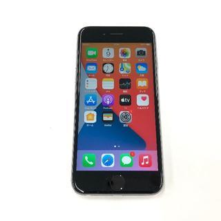 アップル(Apple)のsoftbank iPhone6s 128GB グレイ(スマートフォン本体)
