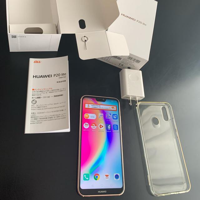 HUAWEI P20 lite 本体 スマホ/家電/カメラのスマートフォン/携帯電話(スマートフォン本体)の商品写真