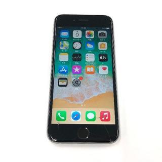 アップル(Apple)のau iPhone6s 16GB グレイ(スマートフォン本体)