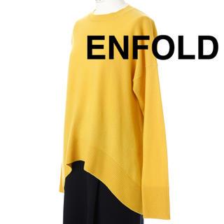 ENFOLD★メリノウール ニット セーター