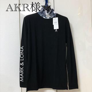 マークアンドロナ(MARK&LONA)のAKR様☆ 新品 MARK&LONA インナー シャツ マークアンドロナ(ウエア)