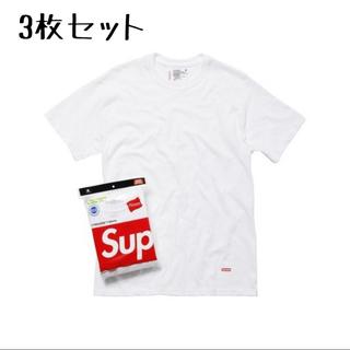 シュプリーム(Supreme)のSupreme Hanes ヘインズ 半袖 3枚パック (Tシャツ/カットソー(半袖/袖なし))