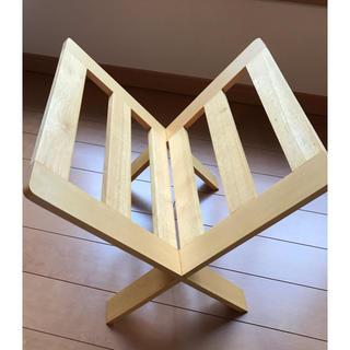 ムジルシリョウヒン(MUJI (無印良品))の無印 マガジンラック ブックスタンド 木製 廃盤品(マガジンラック)