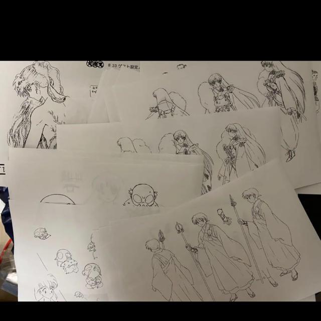 犬夜叉 設定資料 エンタメ/ホビーの漫画(イラスト集/原画集)の商品写真