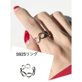 銀製 指輪 リングS925(リング(指輪))