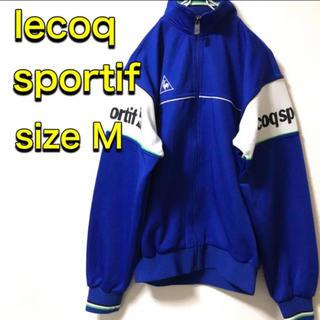 ルコックスポルティフ(le coq sportif)の古着 ルコック スポルティフ袖ロゴ 刺繍ロゴワンポイント青ブルー ジャージ M(ジャージ)