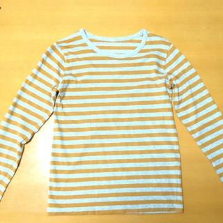 ムジルシリョウヒン(MUJI (無印良品))のほぼ未使用 無印良品 150 子供 男女兼用 長袖シャツ ボーダー 綿100%(その他)