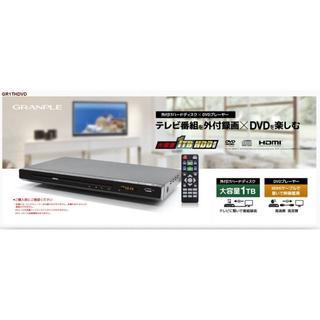 GR1THDVD 外付けハードディスク・DVDプレーヤー 1TB(DVDプレーヤー)