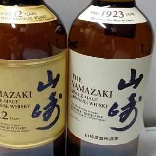 サントリー(サントリー)の山崎12年 shin様専用です(ウイスキー)