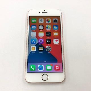 アップル(Apple)のUQmobile iPhone6s 32GB ローズゴールド(スマートフォン本体)
