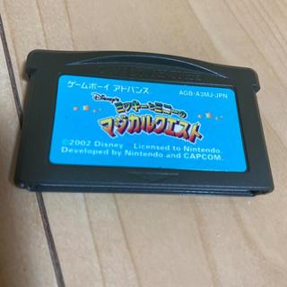 ゲームボーイアドバンス(ゲームボーイアドバンス)のゲームボーイアドバンスソフトミッキーとミニーのマジカルクエスト(携帯用ゲームソフト)